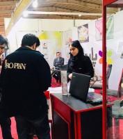 نمایشگاه اصفهان پلاست بهمن 97