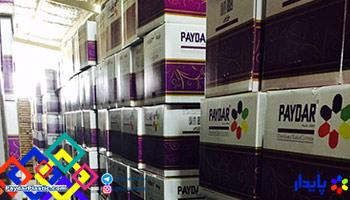 محصولات پایدار پلاستیک در استرالیا