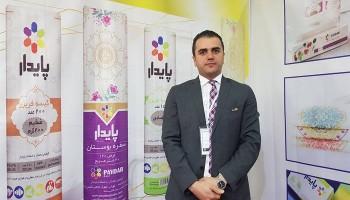 گفت و گوی ماهنامه بسپار با مدیر عامل پایدار پلاستیک در نمایشگاه اصفهان پلاست